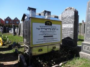 The restored box (Hamodia Photo)