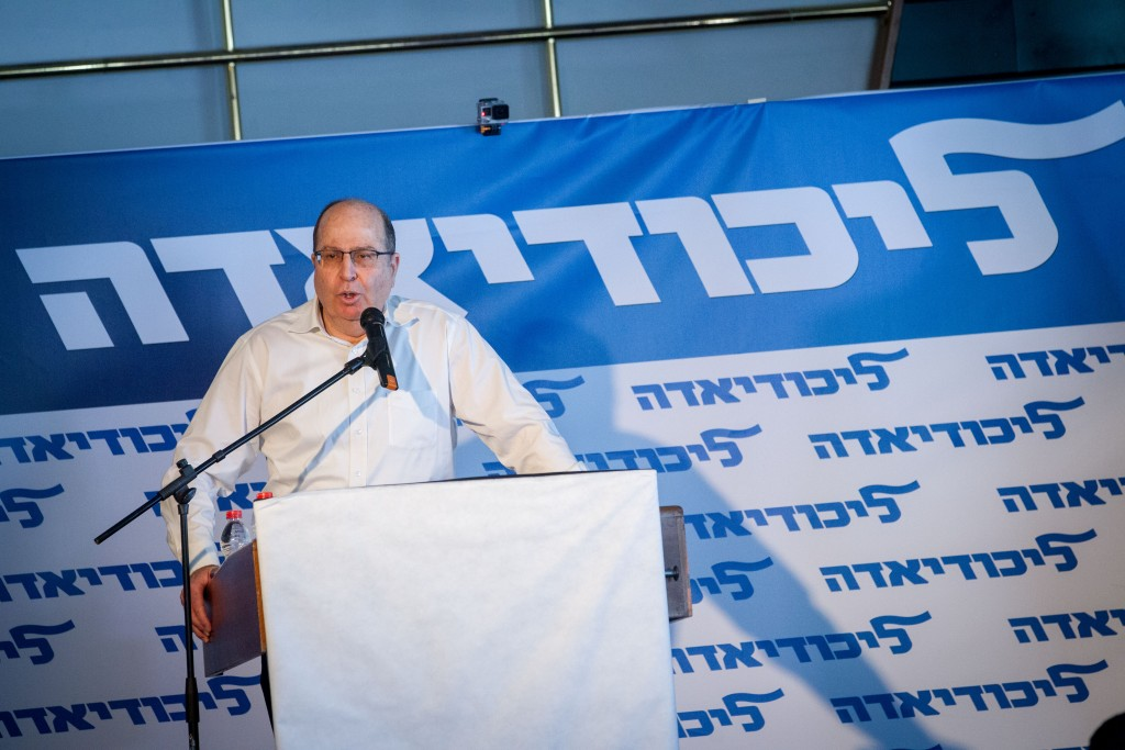 """Moshe """"Boogie"""" Ya'alon seen during the """"Likudiada"""", a gathering of Likud party members and supporters in Eilat, on January 29, 2016. (Miriam Alster/Flash90)"""