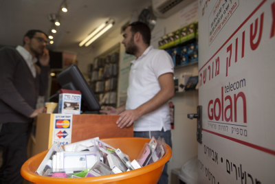 An advertisement poster for Golan Telecom in a shop. Photo by Lior Mizrahi/Flash90