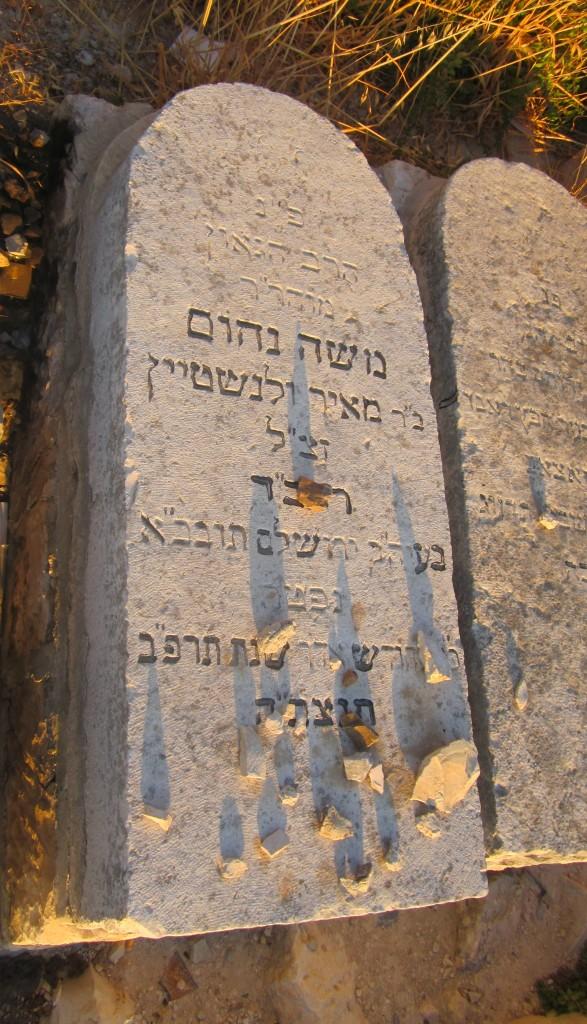 The kever of Reb Moshe Nachum Wallenstein.