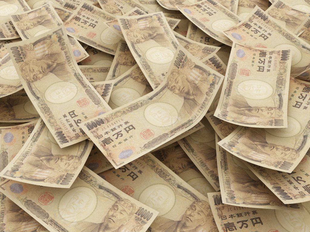 1,000-Yen notes