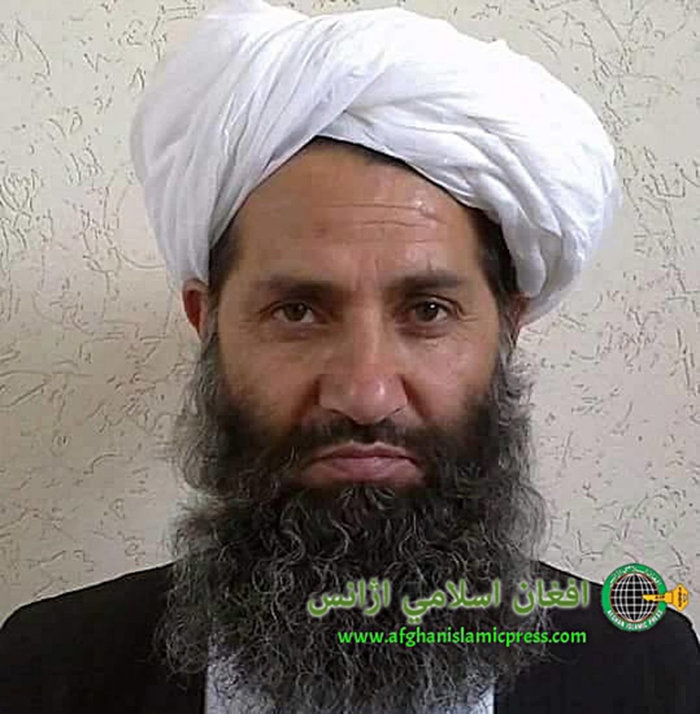 In this undated and unknown location photo, the new leader of Taliban fighters, Mullah Haibatullah Akhundzada poses for a portrait. The Afghan Taliban confirmed on Wednesday that their leader Mullah Akhtar Mansour was killed in a U.S. drone strike last week and that they have appointed a successor - a scholar known for extremist views who is unlikely to back a peace process with Kabul. (Afghan Islamic Press via AP)