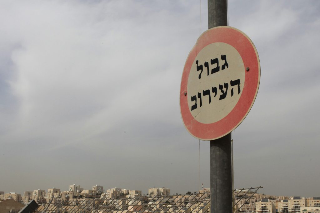 """**FILE** A sign reading """"border eruv"""", next to the Israeli town of Modi'in Illit. Eruv referring to a Jewish ritual enclosure that some communities construct in their neighborhoods as a way to permit Jewish residents or visitors to carry certain objects outside their own homes on the holy Sabbath. October 19, 2009. Photo by Nati Shohat/FLASH90 *** Local Caption *** òéøåá çøãéí çøãé"""