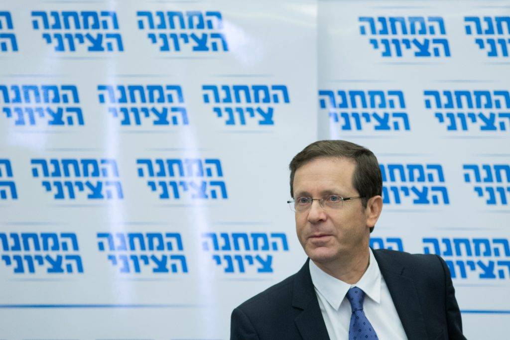 Isaac Herzog at a Zionist Camp party meeting in March. (Yonatan Sindel/Flash90)