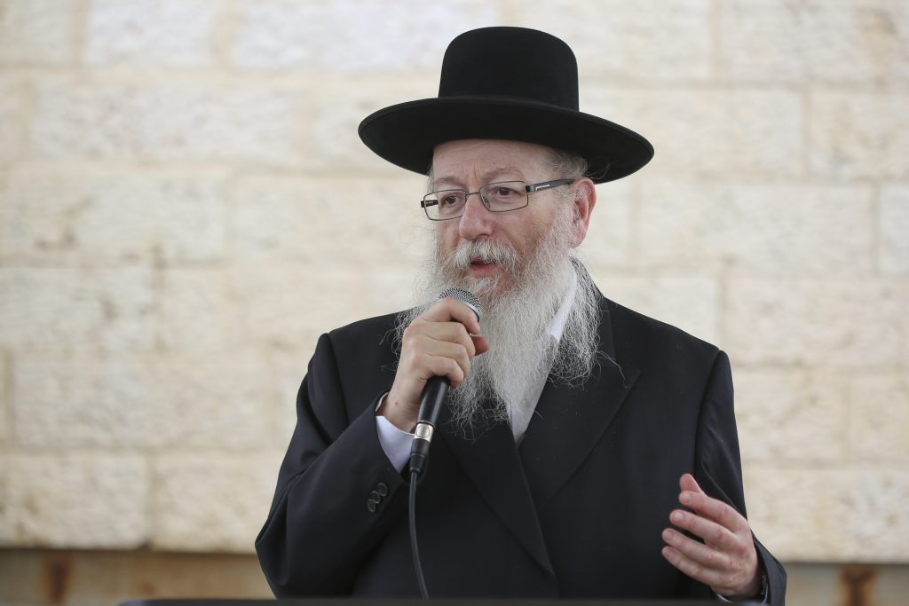 Israel Health Minister Rabbi Yaakov Litzman. (Yaakov Lederman/Flash90)