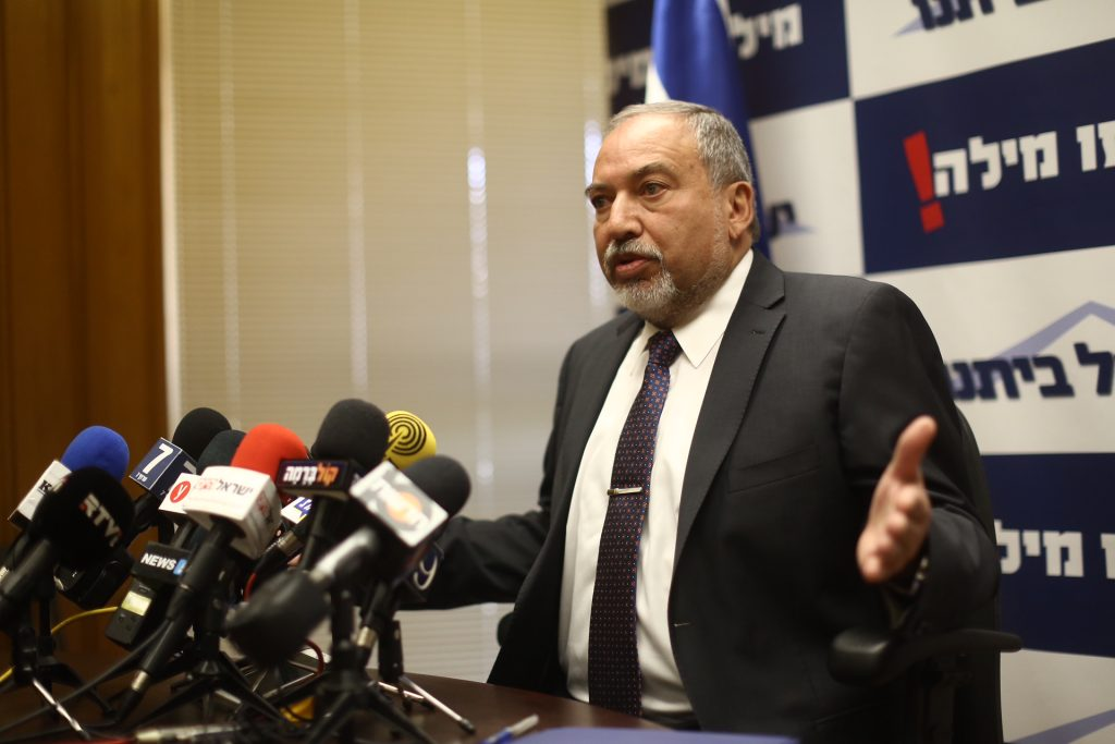 Leader of the Israel Beyteinu political party Avigdor Liberman leads a press conference in the Israeli parliament on May 18, 2016. Photo by Yonatan Sindel/FLASH90 *** Local Caption *** àáéâãåø ìéáøîï éùøàì áéúéðå
