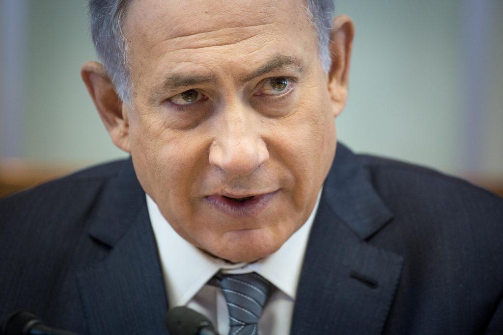 PM Binyamin Netanyahu (Emil Salman/POOL/Flash90)
