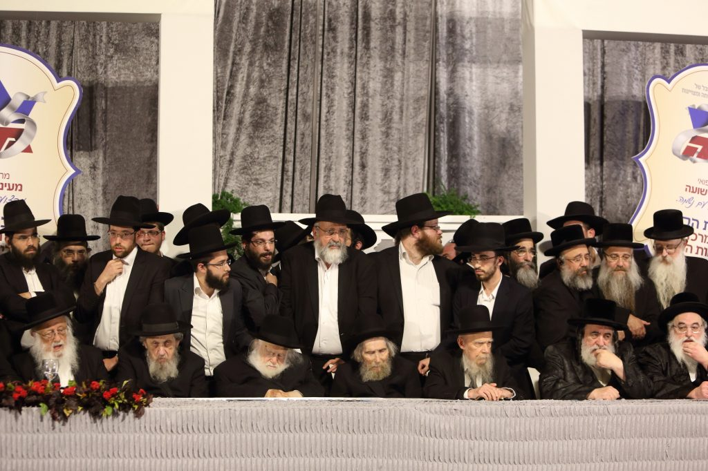 Gedolei Yisrael at the opening ceremony of a new mental-health center, a division of Mayanei HaYeshua Medical Center, in Bnei Brak. (Yaakov Naumi/Flash90)
