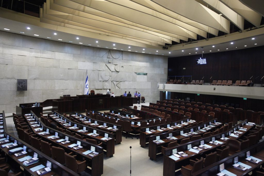The plenum hall of the Knesset (Miriam Alster/Flash90)