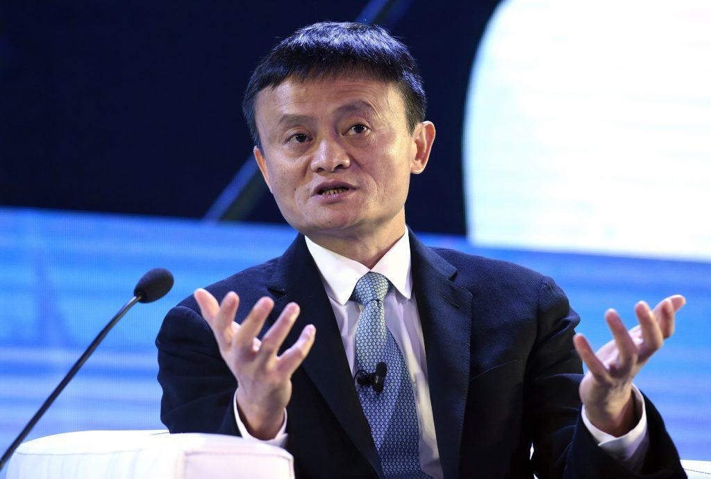 Alibaba founder Jack Ma  (AP Photo/Susan Walsh, File)