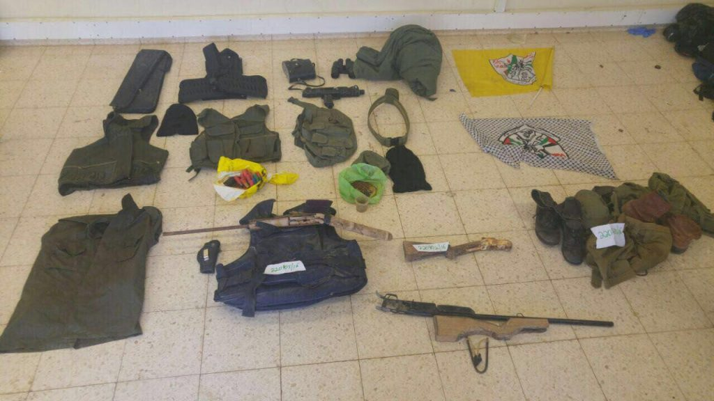 Seized weapons (IDF)