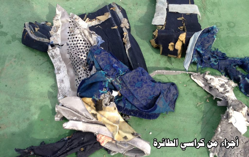 "Recovered debris of the EgyptAir jet that crashed in the Mediterranean Sea is seen with the Arabic caption ""part of plane chair"" in this handout image released May 21, 2016 by Egypt's military. (Egyptian Military/Handout via Reuters)"