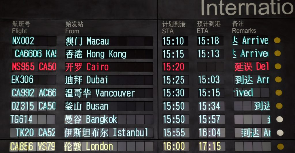 Information board shows flight MS955 of EgyptAir flying from Cairo to Beijing as delayed, at Terminal 3 Beijing Capital International Airport in Beijing, China, June 8, 2016. REUTERS/Jason Lee