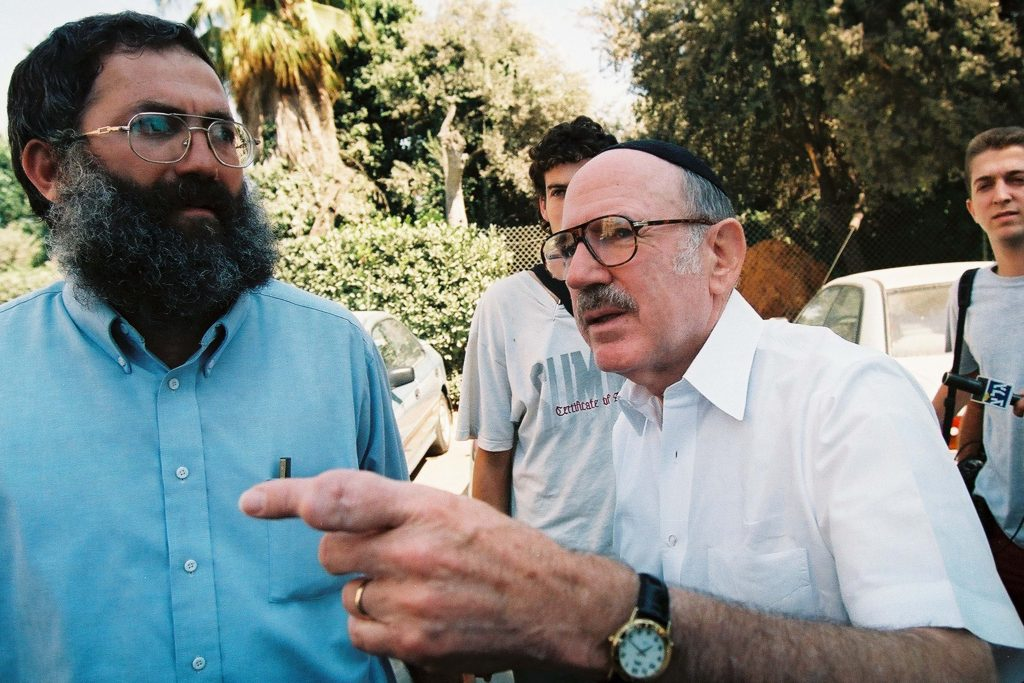 """Mati Dan (L) and Dr. Erwin Moskowitz (R) examine the land they intedn to build on, in eastern Jerusalem. Florida millionaire Erwin Moskowitz is gona fund a a Jewish neighbourhood on land he owns at sheik Jarrah. Mati Dan in head of the organization """"Ateret Kohanim"""" (Ateret Cohanim) that aims to populate east Jerusalem, and it's old city, by Jews. Photo by Flash90 *** Local Caption *** ??? ?? ? ??' ?????? ???????? ???? ????? ???? ???? 17/09/1997"""
