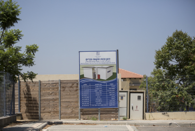 Mikveh under construction in the in the southern Israeli town of Netzer Hazani. Photo by Hadas Parush/Flash90
