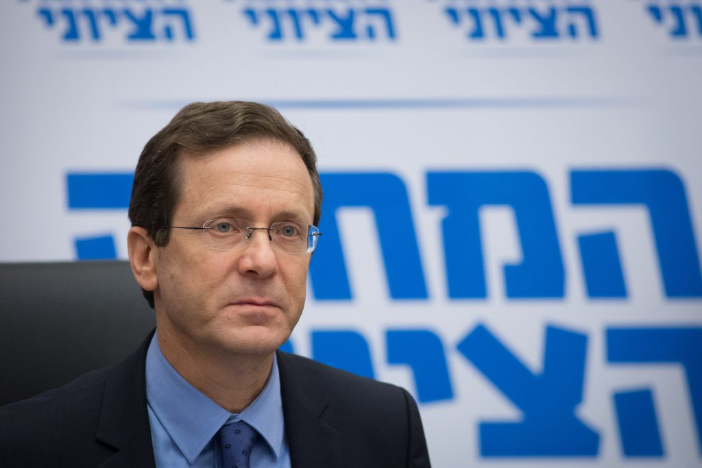 Leader of the opposition Isaac Herzog seen at a Zionist Camp party meeting last month. (Miriam Alster/Flash90)