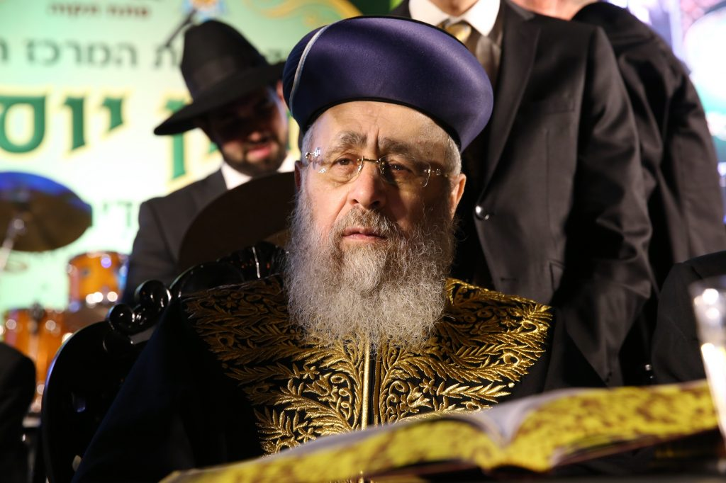 Sephardic Chief Rabbi Yitzchak Yosef, shown here attending a ceremony for a new shul named after Rav Ovadia Yosef in Petach Tikva, in April. (Yaakov Cohen/Flash90)