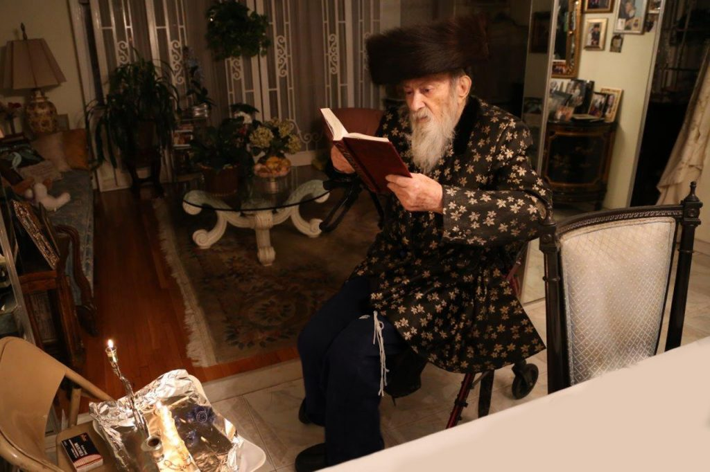 "Harav Alter Safrin, Zy""a, the Komarna Rebbe of Boro Park (JDN)"