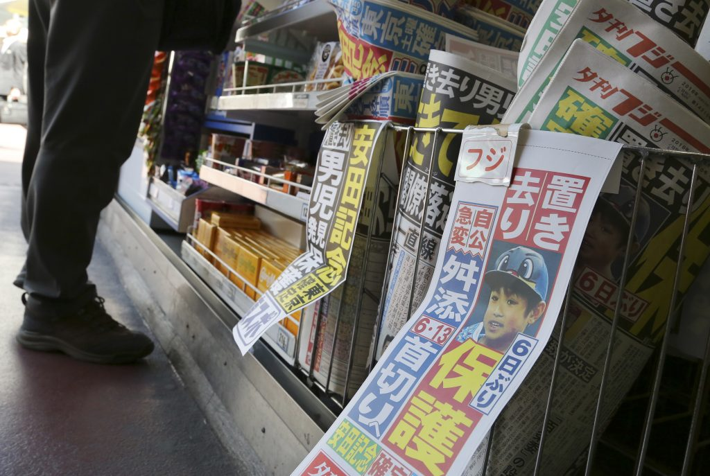 """An image of Yamato Tanooka, the missing 7-year-old Japanese boy, is displayed by Japanese newspaper Yukan Fuji being sold at a railway station kiosk in Tokyo, Friday, June 3, 2016. Tanooka, who went missing nearly a week ago after his parents left him in a forest as punishment, was found Friday in a case that set off a nationwide debate about parental disciplining. Headline reads: """"Taken into protective custody six days after being abandoned."""" (AP Photo/Koji Sasahara)"""