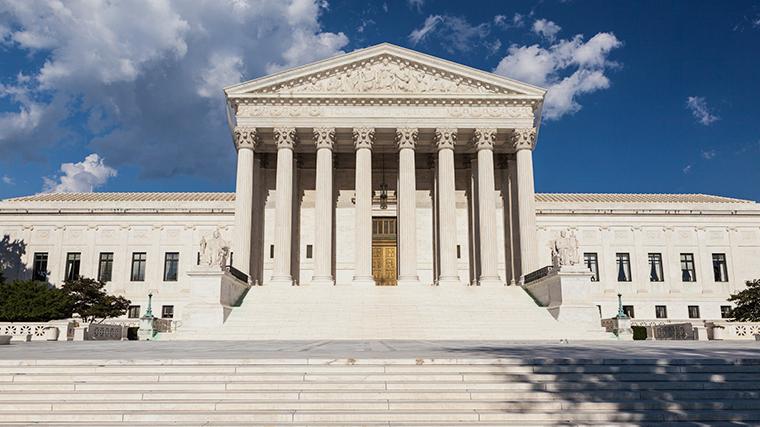 The Supreme Court building in Washington, D.C
