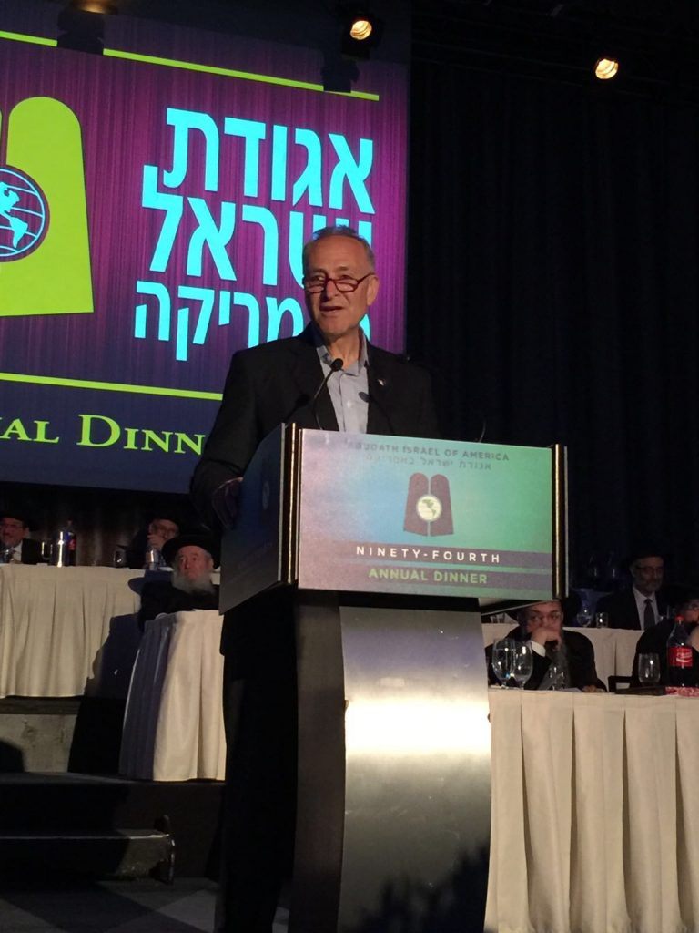 Senator Charles Schumer D(NY) speaking at the dinner credit (Menachem Adelman)