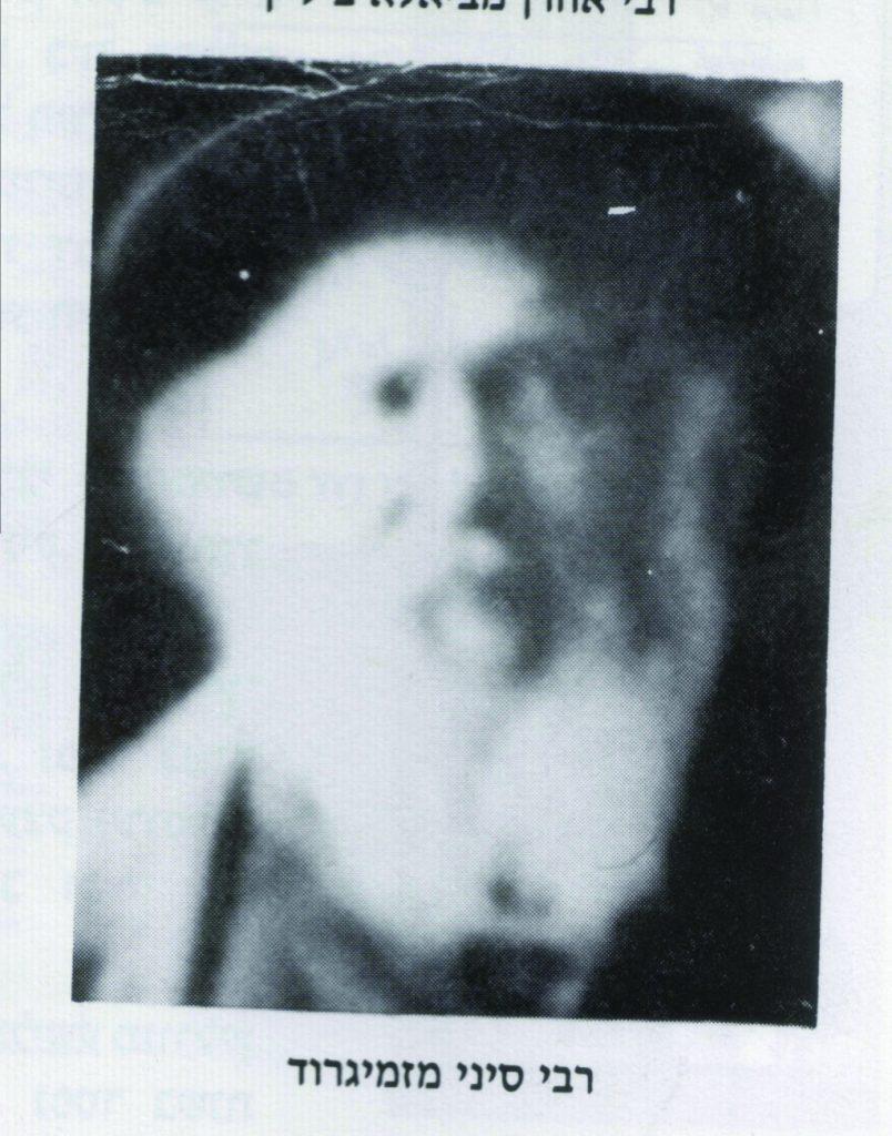 """Harav Sinai of Zhemigrad, Hy""""d."""