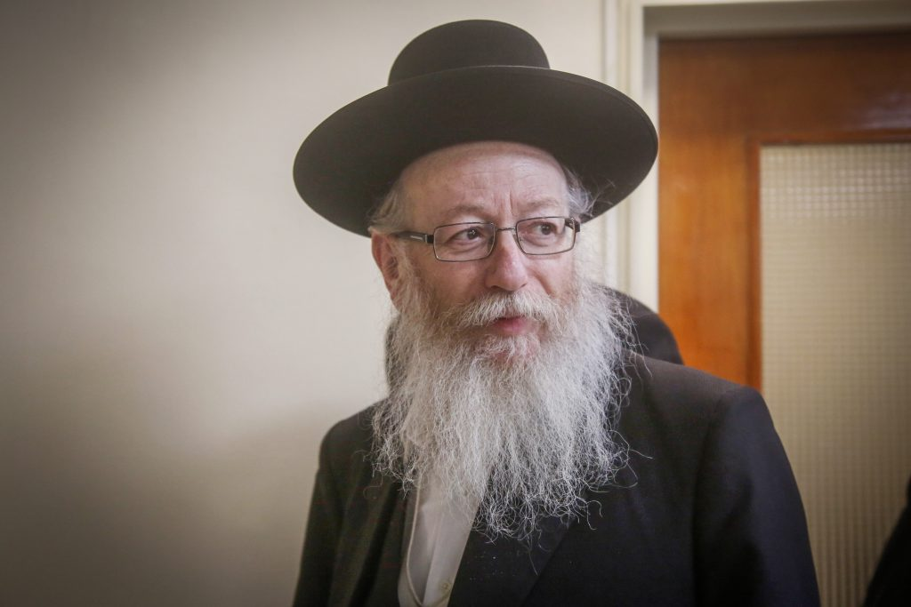 Health Minister Rabbi Yaakov Litzman (Marc Israel Sellem/POOL)