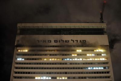 Shalom Tower. Photo by Gili Yaari / Flash90