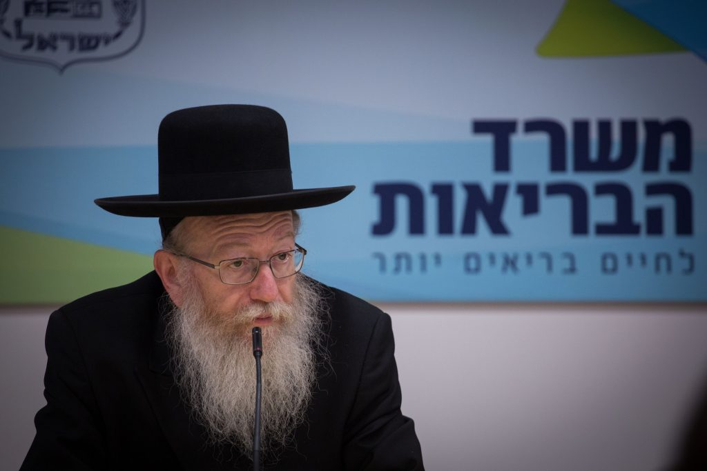 Health Minister, Yaakov Litzman. Photo by Hadas Parush/Flash90