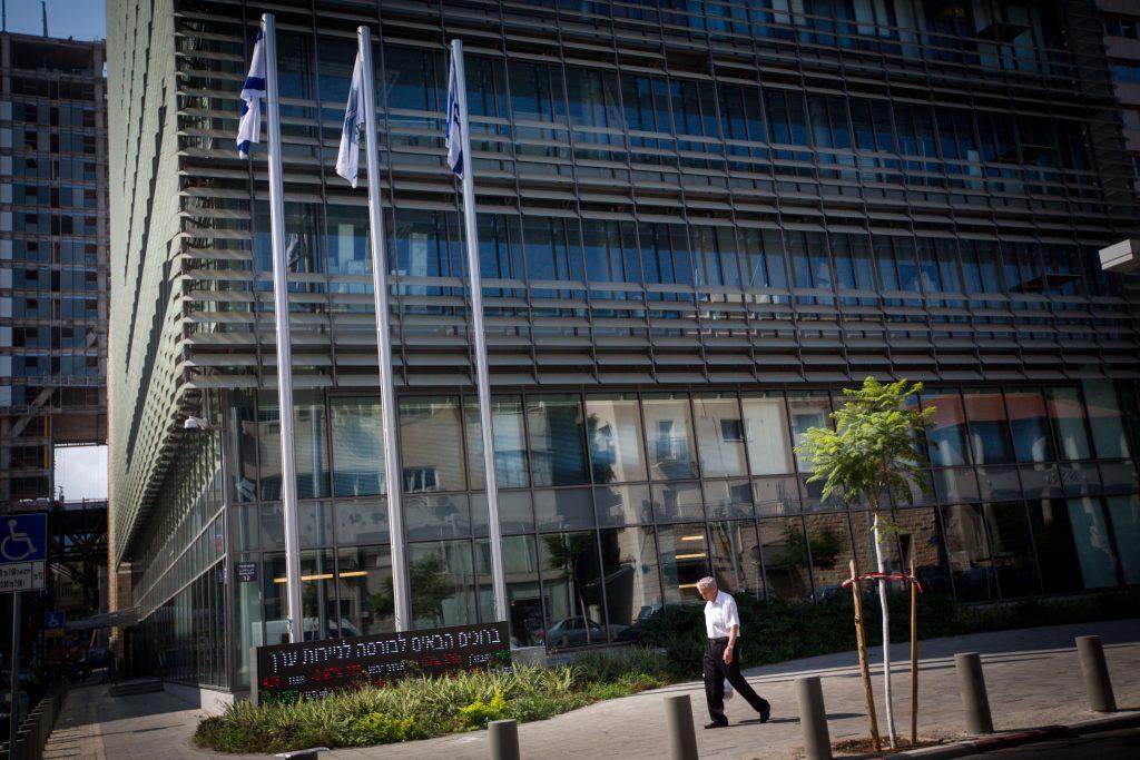 The Tel Aviv Stock Exchange. (Miriam Alster/Flash90)