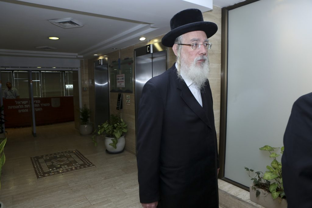 MK Rabbi Yisrael Eichler,of UTJ. (Shlomi Cohen/Flash90)