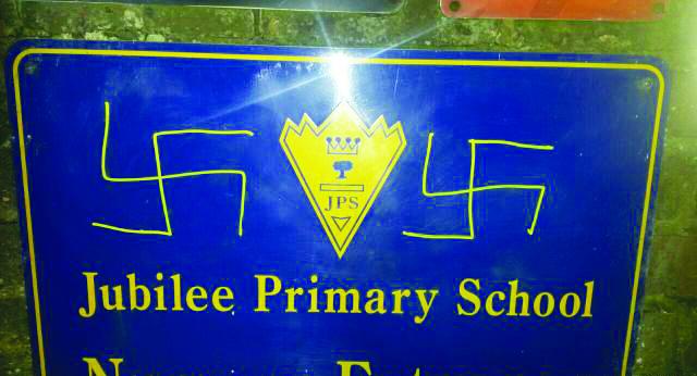 Anti-Semitic graffiti at a London school. (London Shomrim)