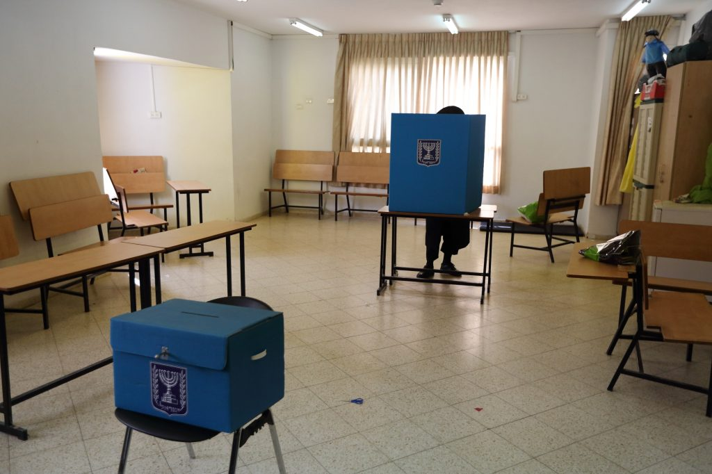 A polling station in Bnei Brak in 2015, in the last Israeli general elections. (Yaakov Naumi /Flash90)