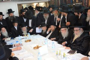 Heading a meeting of Mifal HaShas. (Moshe Goldstein/JDN)