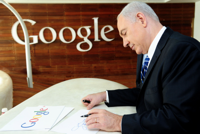 "Prime Minister Benjamin Netanyahu seen drawing after attending a press conference launching ""Campus TLV"" a technology hub for Israeli start-ups, entrepreneurs and developers at Google's new offices. December 10, 2012. Photo by Kobi Gideon/GPO/FLASH90"