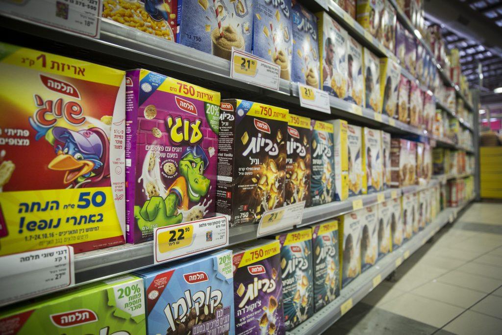 Illustration photo of Telma brand cereal, which recently recalled hundreds of cereal and cornflakes packages after finding Salmonella in their products. Photo by Hadas Parush/Flash90 *** Local Caption *** ÷åøðôì÷ñ ãâðéí ãâðé áå÷ø àåëì ñìîåðìä úìîä àéìåñèøöéä