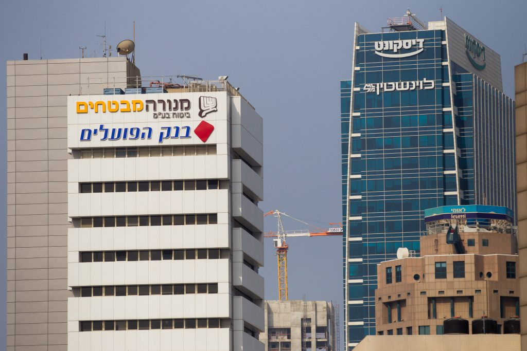 Israeli banks Discount, Bank HaPoalim and Bank Leumi stand next to each other in central Tel Aviv. (Miriam Alster/Flas90)