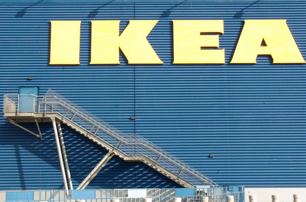 An IKEA store in Netanya. (Hagit Rabinowitz/Flash90)
