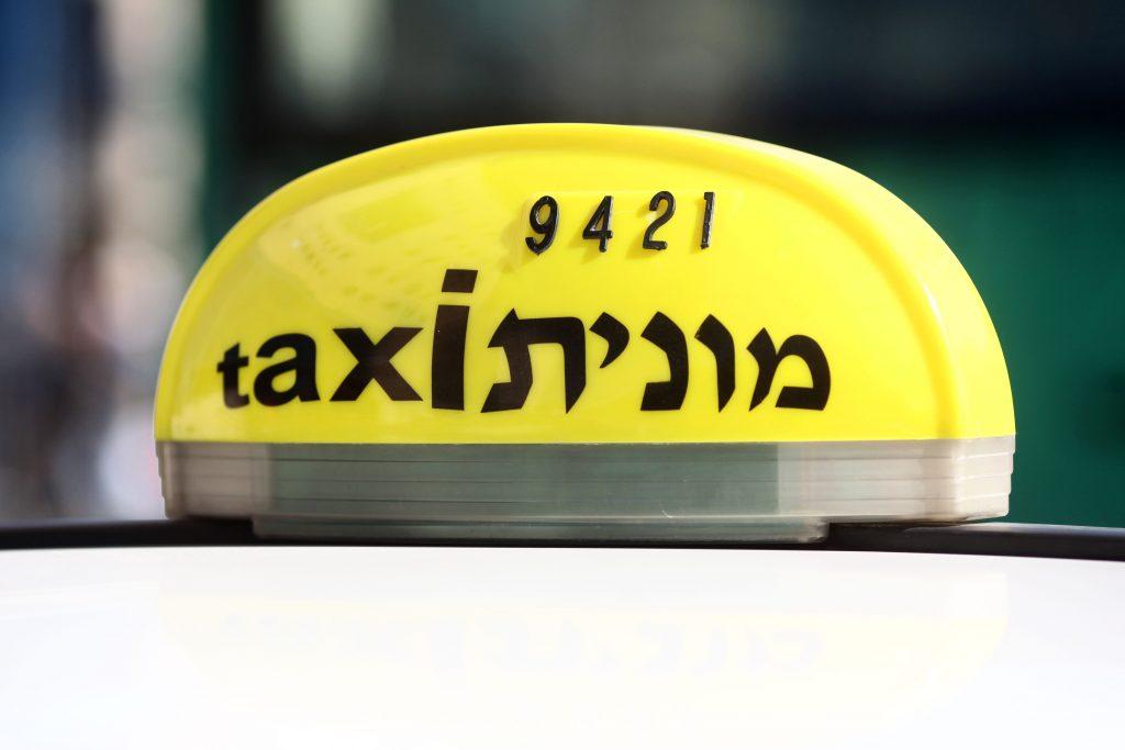 An Israeli taxi with roof insignia. (Kobi Gideon/Flash90)