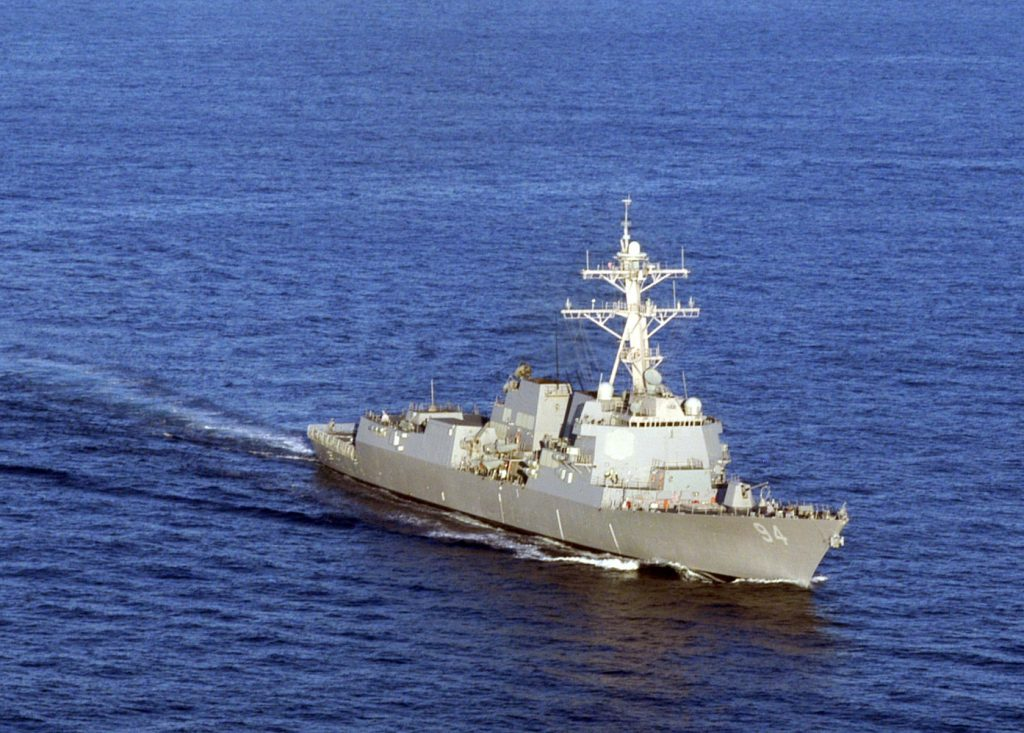 Guided-missile destroyer USS Nitze steams through the Atlantic Ocean. (Wikipedia)
