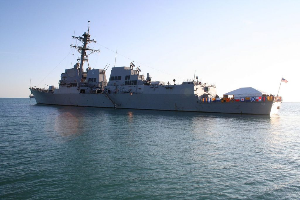 USS Nitze seen from her port side. (Wikipedia)