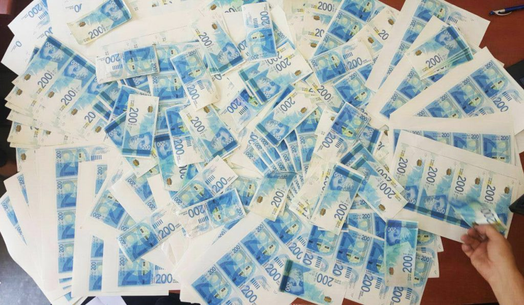 The counterfeit 200 shekel bills. (Police Spokesman)