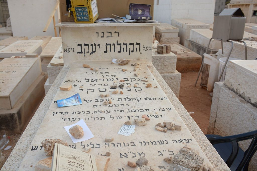 The kever of the Steipler
