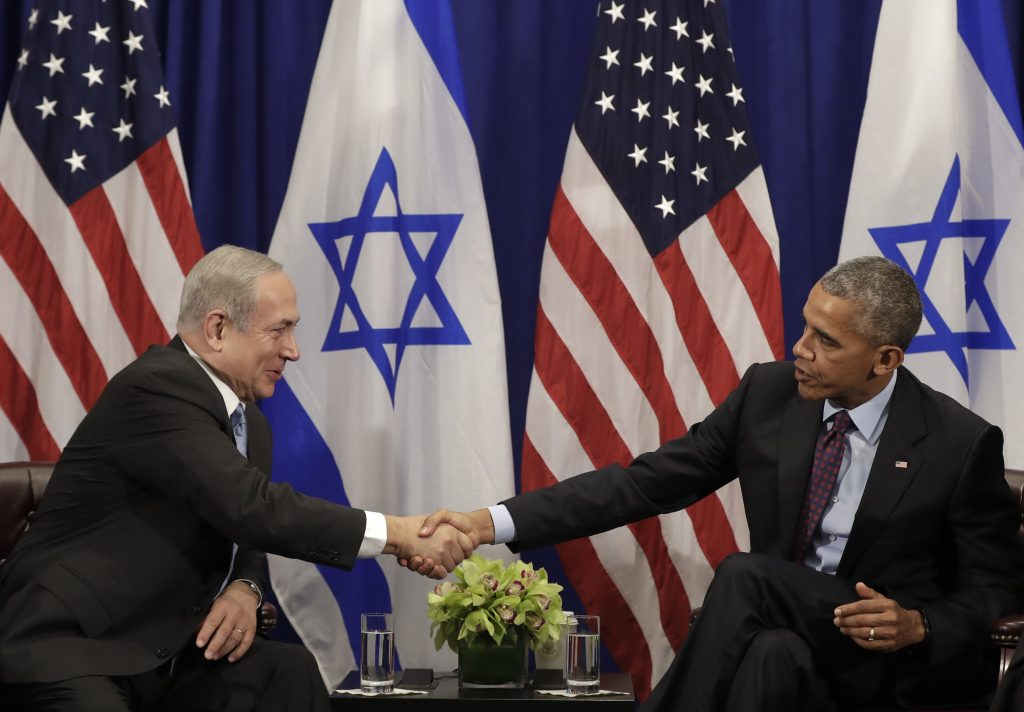 President Obama shakes hands with Prime Minister Netanyahu during a bilateral meeting at the Lotte New York Palace Hotel, Wednesday, Sept. 21. (AP Photo/Carolyn Kaster)