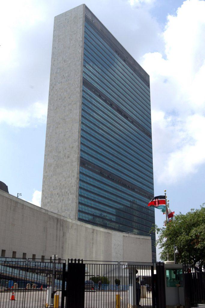 The United Nations headquarters in New York. (AP Photo/Osamu Honda)