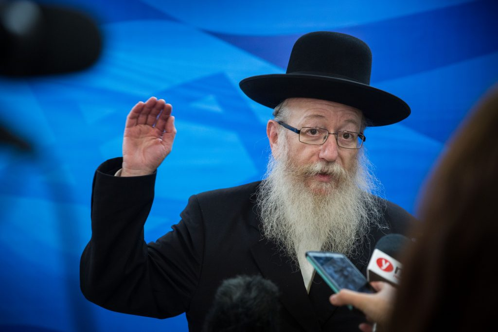 Israeli Health Minister Rabbi Yaakov Litzman, of UTJ. (Hadas Parush/Flash90)