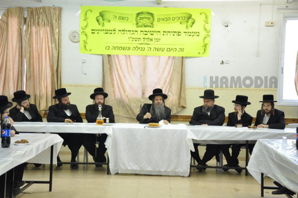 The Koidenov Rebbe, shlita, delivers the pesichah in the newly founded Koidenov yeshivah ketanah in Bnei Brak, at the beginning of the Elul zman. (JDN)