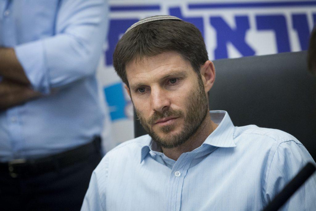 Jewish Home MK Bezalel Smotrich. (Miriam Alster/Flash90)