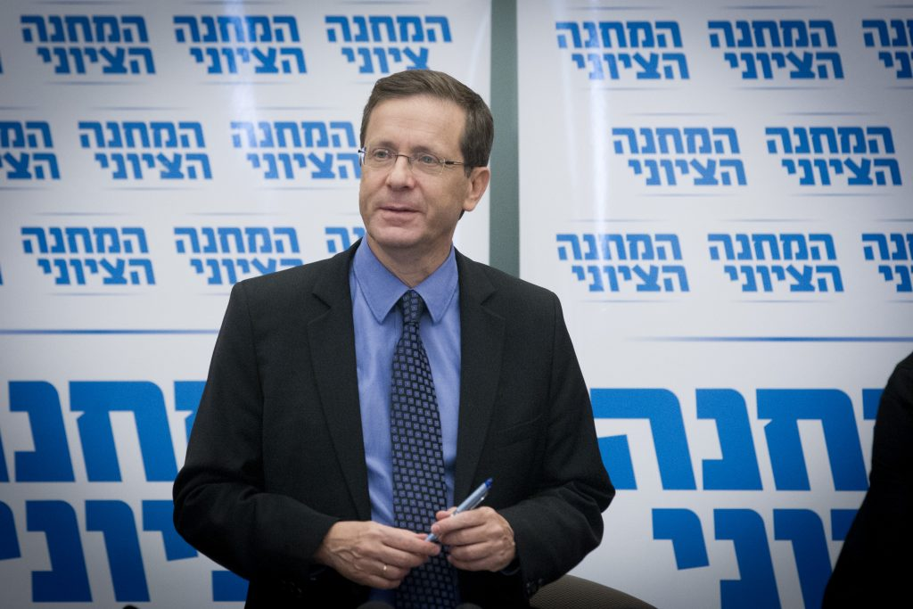Labor Party and Zionist Camp leader Isaac Herzog. (Miriam Alster/Flash90)