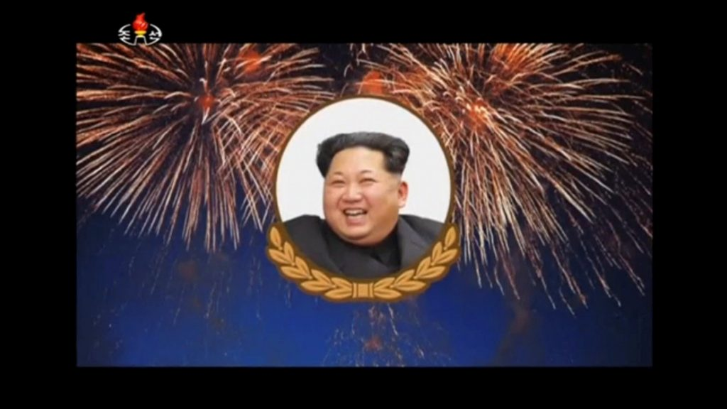 KRT bulletin shows North Korean Leader Kim Jong Un in this still image taken from video on September 9, 2016. KRT/via Reuters ATTENTION EDITORS - THIS PICTURE WAS PROVIDED BY A THIRD PARTY. REUTERS IS UNABLE TO INDEPENDENTLY VERIFY THE AUTHENTICITY, CONTENT, LOCATION OR DATE OF THIS IMAGE. FOR EDITORIAL USE ONLY. NO THIRD PARTY SALES. SOUTH KOREA OUT. THIS PICTURE IS DISTRIBUTED EXACTLY AS RECEIVED BY REUTERS, AS A SERVICE TO CLIENTS. NORTH KOREA OUT. NO COMMERCIAL OR EDITORIAL SALES IN NORTH KOREA .?